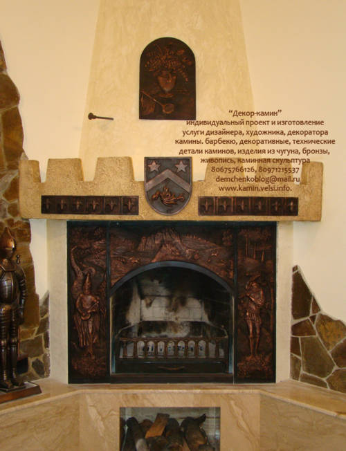 Декор камин уфа